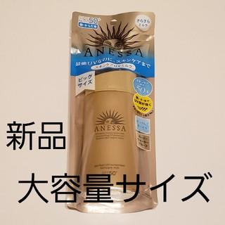 アネッサ(ANESSA)の資生堂 アネッサ パーフェクト UV スキンケアミルク 90ml(日焼け止め/サンオイル)
