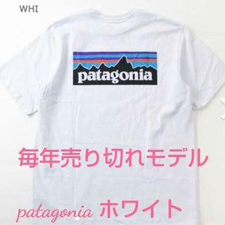 patagonia - ラクマ限定価格!大人気パタゴニアTシャツホワイト Sサイズ