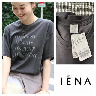 IENA - イエナ Le Petit Prince ロゴTシャツ A ブラックB