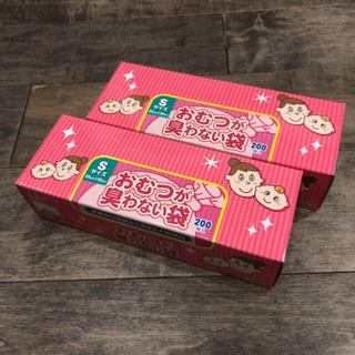【未使用品】 おむつが臭わない袋 Sサイズ 200枚入り 2箱分