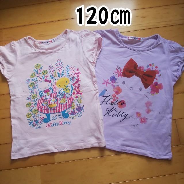 UNIQLO(ユニクロ)のユニクロ☆ハローキティ Tシャツ  2枚 キッズ/ベビー/マタニティのキッズ服女の子用(90cm~)(Tシャツ/カットソー)の商品写真