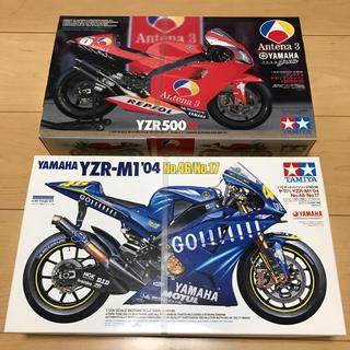 タミヤ YZR-M1 '04 YZR500 '02 絶版品2個セット