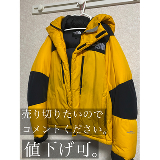 THE NORTH FACE - バルトロライトジャケット。イエロー。