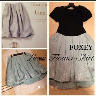 フォクシー(FOXEY)のふんわりが可愛い2020年夏アウトレットパック福袋麻リネン素敵スカート42サイズ(ひざ丈スカート)