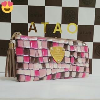 ATAO - 《良品》アタオ リモヴィトロ チェリー (本体のみ)