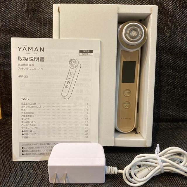 YA-MAN(ヤーマン)のヤーマン フォトプラスEXエクストラ スマホ/家電/カメラの美容/健康(フェイスケア/美顔器)の商品写真