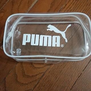 プーマ(PUMA)のPUMA ★ クリアーポーチ(日用品/生活雑貨)