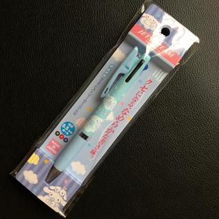シナモロール(シナモロール)のシナモロール 三菱鉛筆 ジェットストリーム 3色ボールペン 0.5mm(ペン/マーカー)