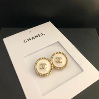 シャネル(CHANEL)のCHANELボタン2個セット(各種パーツ)