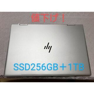 ヒューレットパッカード(HP)の【美品】ENVY x360 15 【おまけ付】spectre 大容量(ノートPC)
