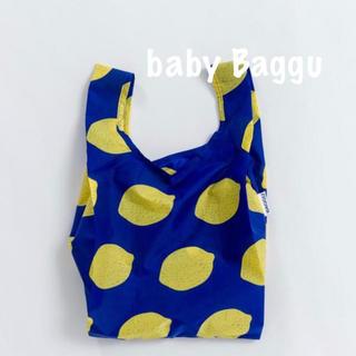 ドゥーズィエムクラス(DEUXIEME CLASSE)の【新品未使用】BAGGU バグー baby  レモン レア柄(エコバッグ)