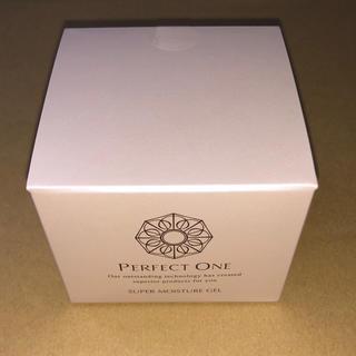 パーフェクトワン(PERFECT ONE)の未使用未開封 パーフェクトワン スーパーモイスチャージェル 50g (オールインワン化粧品)