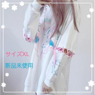 ☆海外ブロガー発☆病み可愛い ロング丈 うさぎ柄 パーカーワンピース 白 XL