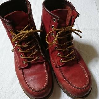 ホーキンス(HAWKINS)のホーキンス 革靴 ブーツ ブラウン系(ブーツ)