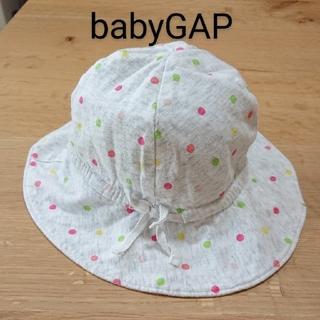 ベビーギャップ(babyGAP)の帽子 ベビー babyGAP 48㎝(帽子)