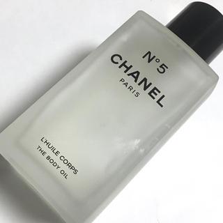 シャネル(CHANEL)のCHANEL💕限定No.5 ボディオイル200ミリ💕(ボディオイル)