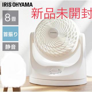 アイリスオーヤマ - サーキュレーター アイリスオーヤマ PCF-MKM15-W 扇風機 新品 未開封