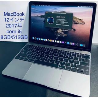 マック(Mac (Apple))の(67)MacBook12インチ/2017/i5/8G/512G(ノートPC)