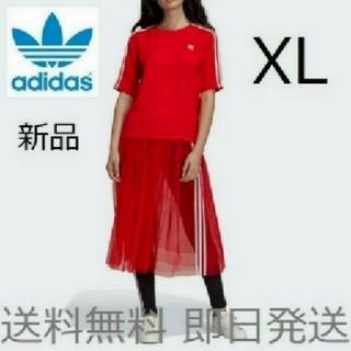 アディダス(adidas)の43%OFF 即日発送!XLサイズ アディダス スカート チュール レッド(その他)