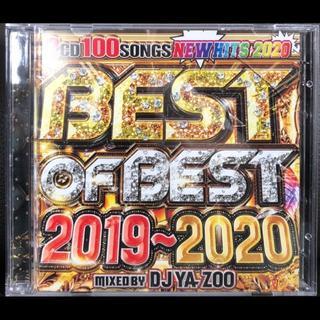 洋楽CD Best Of Best 2019~2020!抜群のグルーヴ感!!