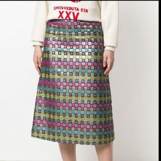グッチ(Gucci)のGUCCI 美品 GG シルバー スカート(ロングスカート)