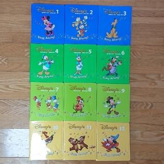 Disney - dwe シングアロング dvd