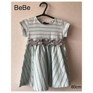 ベベ(BeBe)のBeBe ワンピース 80cm(ワンピース)