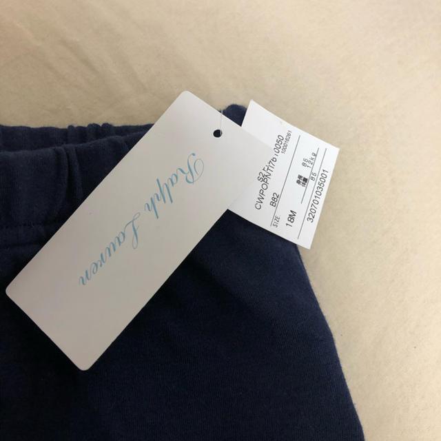 Ralph Lauren(ラルフローレン)のラルフローレン スウェットパンツ新品未使用タグ付き キッズ/ベビー/マタニティのベビー服(~85cm)(パンツ)の商品写真