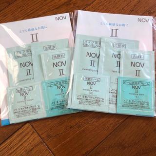 ノブ(NOV)のNOV ノブ Ⅱシリーズサンプルセット★値下★(サンプル/トライアルキット)