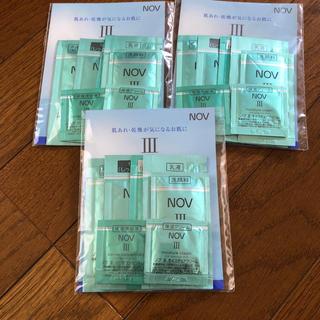 ノブ(NOV)のNOV ノブ Ⅲシリーズサンプルセット(サンプル/トライアルキット)