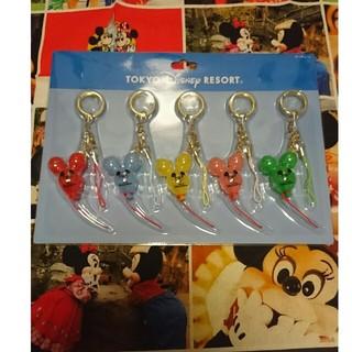 ディズニー(Disney)の☆ディズニーバルーンキーチェーン セット☆(キーホルダー)