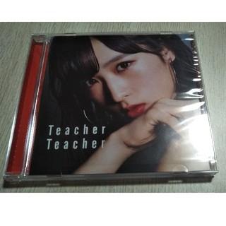 エーケービーフォーティーエイト(AKB48)のAKB48  劇場版未開封CD  teacher teacher(女性タレント)