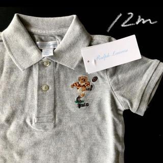 Ralph Lauren - 新品 ラルフローレン キッカーベアポロシャツ 12M