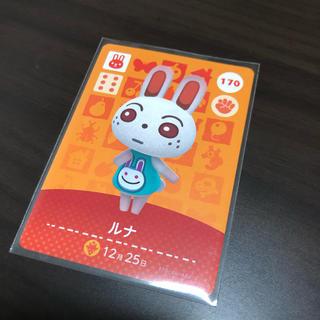 任天堂 - どうぶつの森amiiboカード ルナ