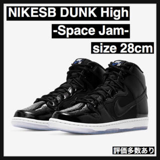 ナイキ(NIKE)の【28cm】NIKESB DUNK High -Space Jam-(スニーカー)