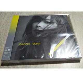 エーケービーフォーティーエイト(AKB48)のAKB48  劇場版未開封CD  ジワルDays(ポップス/ロック(邦楽))