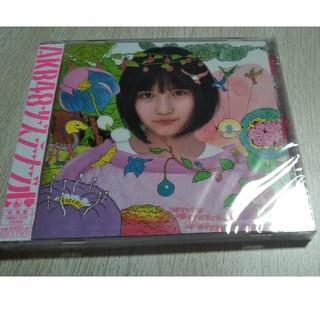 エーケービーフォーティーエイト(AKB48)のAKB48  劇場版未開封CD  サステナブル(アイドルグッズ)