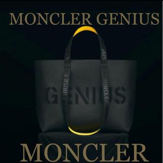 モンクレール(MONCLER)のモンクレール MONCLER ミラノ限定トートバッグ モンクレー(トートバッグ)