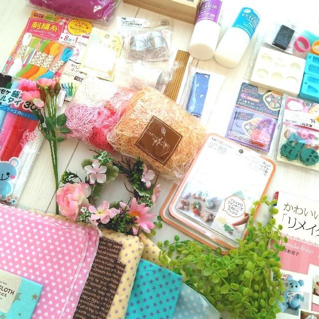 生地ファスナー型ハンドメイド資材まとめ売り福袋 ハンドメイドの素材/材料(各種パーツ)の商品写真