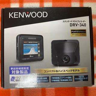 ケンウッド(KENWOOD)のKENWOODドライブレコーダー(車内アクセサリ)