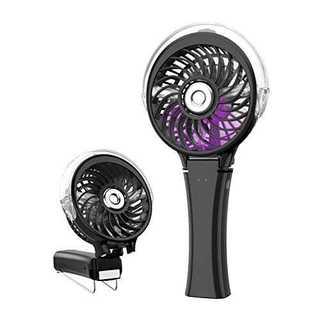 ミスト+小黒HandFan 携帯扇風機 ミスト 手持ち扇風機 虹の光 付き ハン(扇風機)