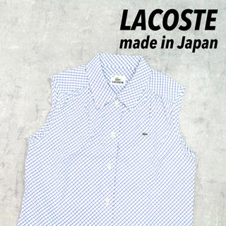 ラコステ(LACOSTE)の日本製 LACOSTE ラコステ チビワニ ロゴ刺繍 ノースリーブ 格子チェック(シャツ/ブラウス(半袖/袖なし))