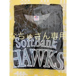 福岡ソフトバンクホークス - ソフトバンクホークス 15周年記念ユニフォーム Lサイズ