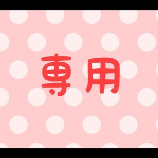 Vivienne Westwood - 送料無料■ヴィヴィアンウエストウッド■英字柄 大判ハンカチ■2枚セット