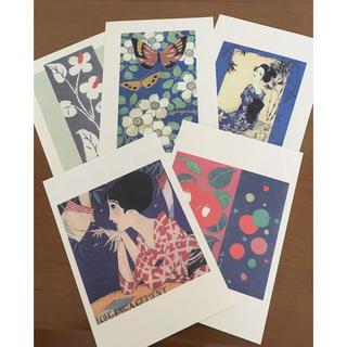 ユニクロ(UNIQLO)の竹久夢二 ポストカード ユニクロコラボ(使用済み切手/官製はがき)