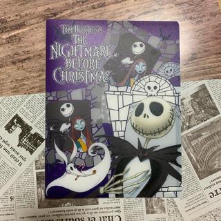 Disney - ディズニー  ナイトメア・ビフォア・クリスマス  アルバムケース未使用品