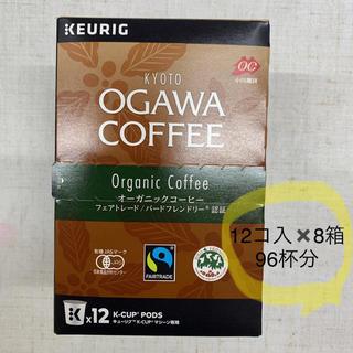 オガワコーヒー(小川珈琲)の京都小川コーヒー オーガニック 96杯分 12入×8箱  キューリグKカップ(コーヒー)