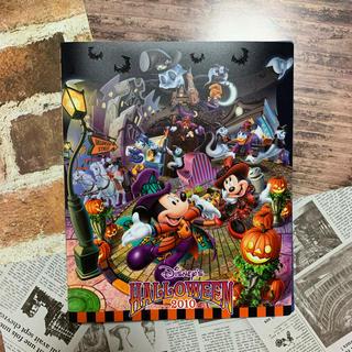 Disney - ディズニー ハロウィン2010 アルバムケース未使用品
