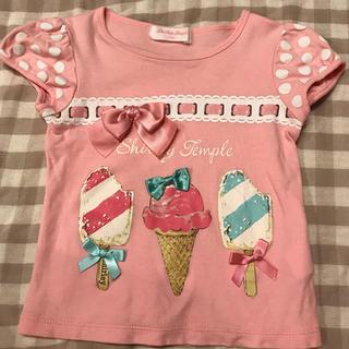 Shirley Temple - シャーリーテンプル アイスクリーム カットソー 100サイズ