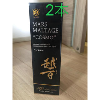 マース(MARS)のマルス・モルテージ越百コスモ ウィスキー 700ml 2本 (ウイスキー)